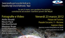 Photo and video show Oceano Mare in Riccione, Friday, March 23