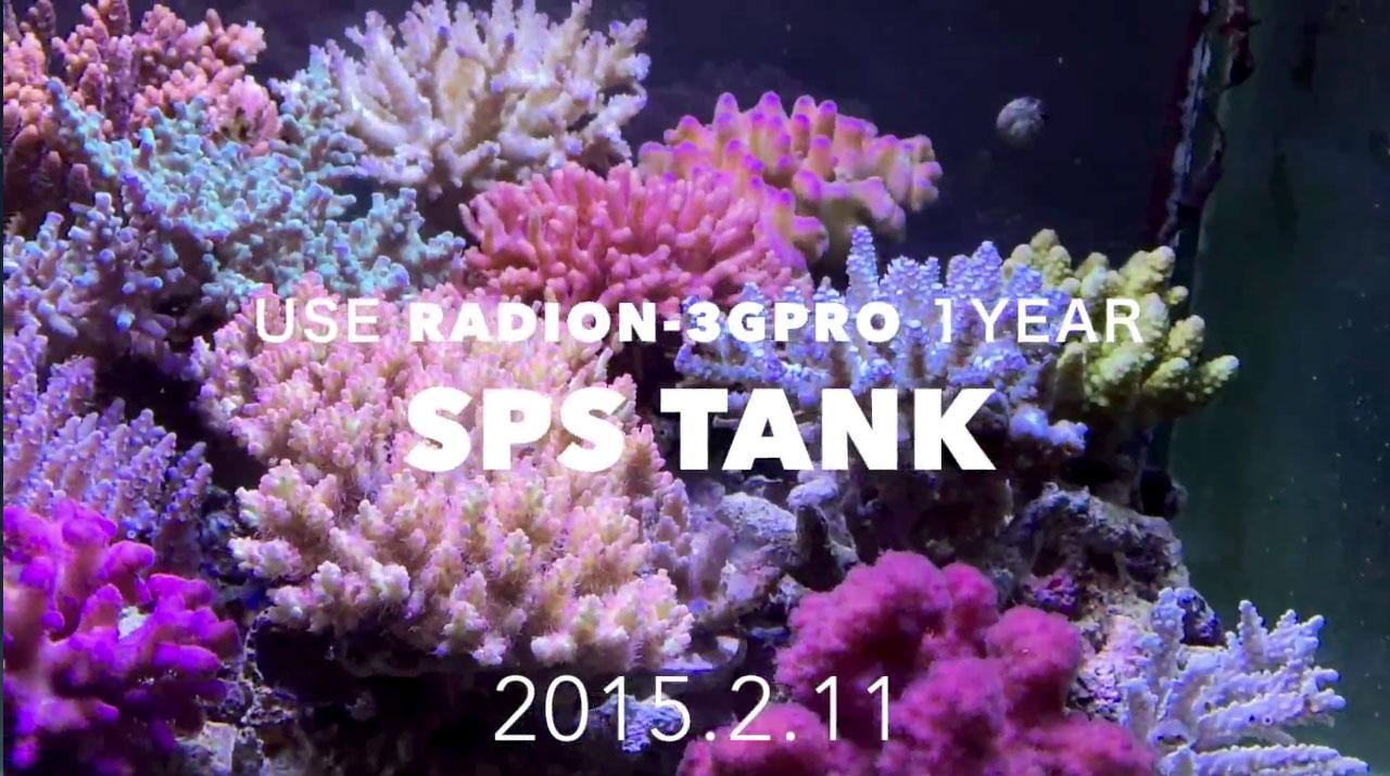 Ventole raffreddamento acquario fai da te : Integratori acquario marino fai da te: ibrio.it.