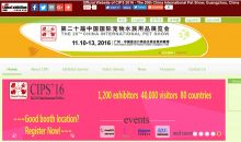 CIPS 2016 – il ventesimo China International Pet Show – ha aperto ieri