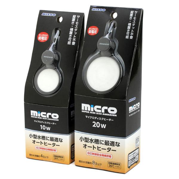 micro riscaldatore a disco Nisso - confezione di vendita