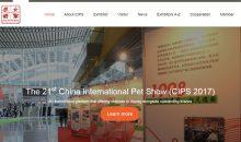 CIPS 2017 – La fiera asiatica più importante si terrà a novembre a Shanghai