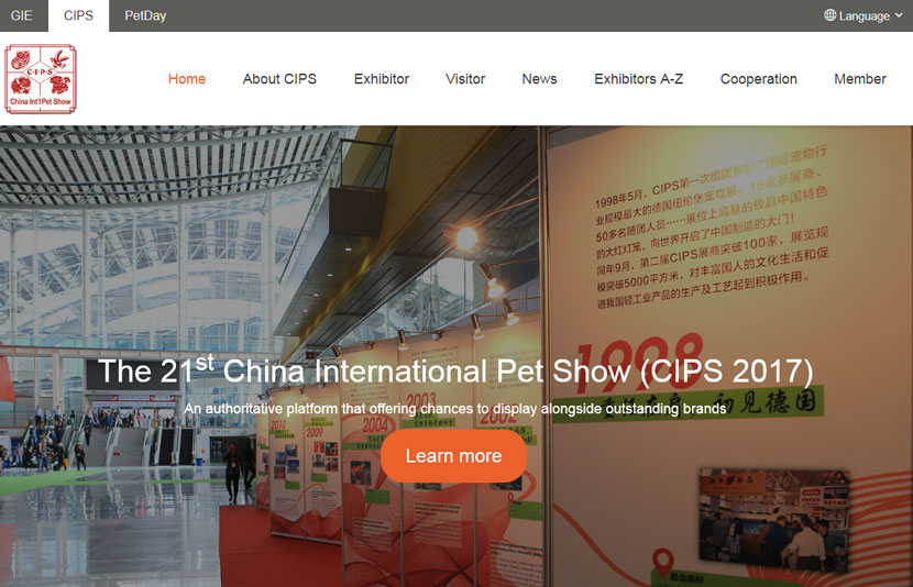 CIPS 2017 - China International Pet Show