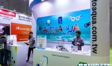 AutoAqua Smart AWC Touch: an easy way for water change