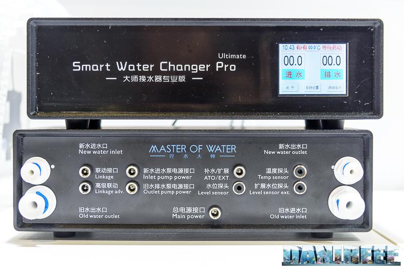 Cips 2017 a Shanghai: Smart Water Changer Pro da Smart Reef