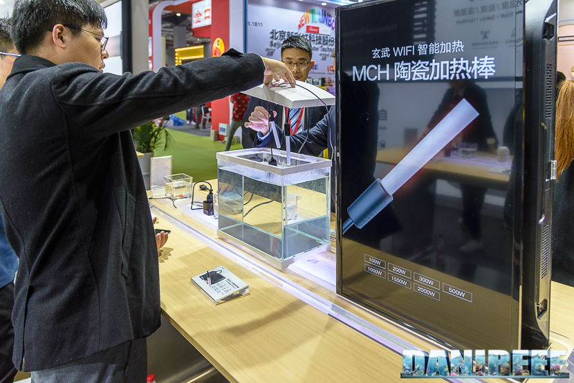 Cips 2017: stand Jiyin - i riscaldatori