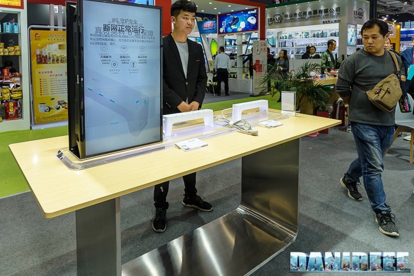 Cips 2017: stand Jiyin - smart socket