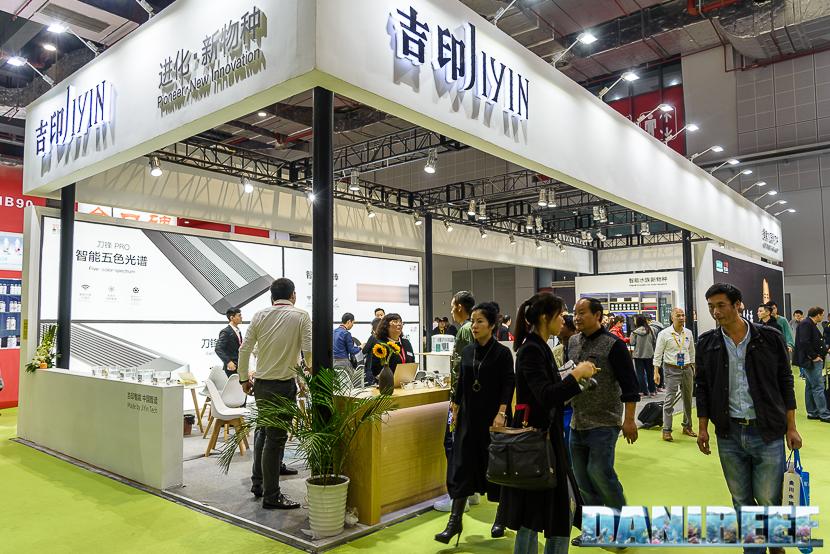 Cips 2017: stand Jiyin