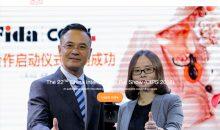 Il CIPS 2018 riparte questo giovedì a Guangzhou (Canton)