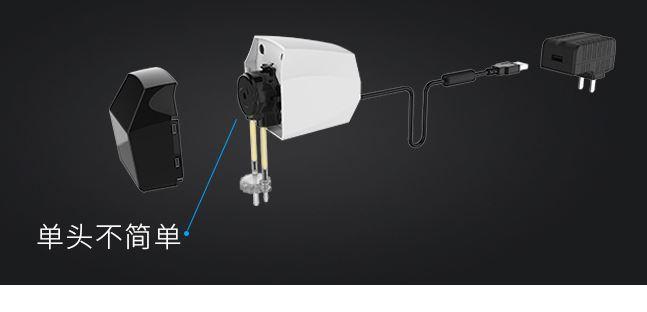 Pompa dosatrice Zetlight D100