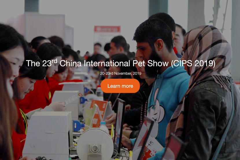 Apre il Cips 2019 a Shanghai, vediamo le informazioni e gli espositori