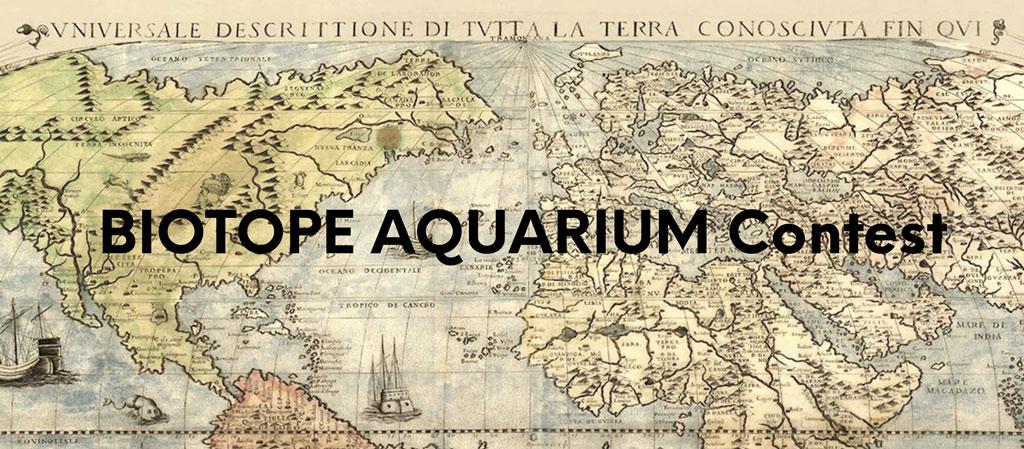 Il Biotope Aquarium Contest 2021 è appena partito: scopriamone i premi